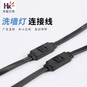 舞台灯连接线-HX-ZJJX16*10-00