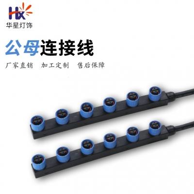 LED灯具控制器绝缘模组F型防水插头连接器按需定制厂家直销